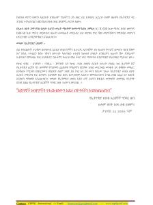 EPPFGUARD Dicleration  January-02-2014.pdf
