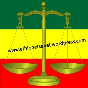 Ethionetsanet