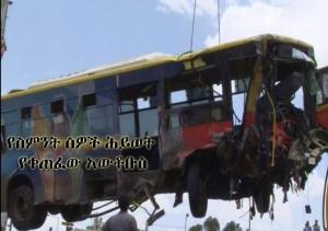 anbesa-bus
