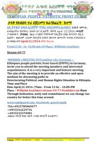 In Frankfurt-April 12 -2014 members meeting