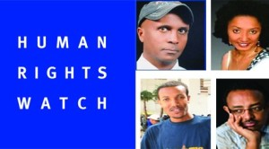 four_ethio_journalists_HRW-458x254