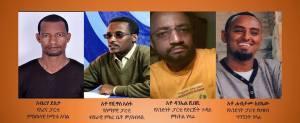Abrha-Desta-Yeshiwas-Assefa-Daneil-Shibeshi-Habtamu-Ayalew