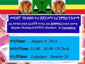 Regular meeting in Nürnberg on 09,08,2014( EPPFGG