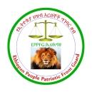 EPPFG Stamp 2
